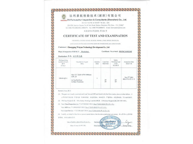 BV Test Certificate